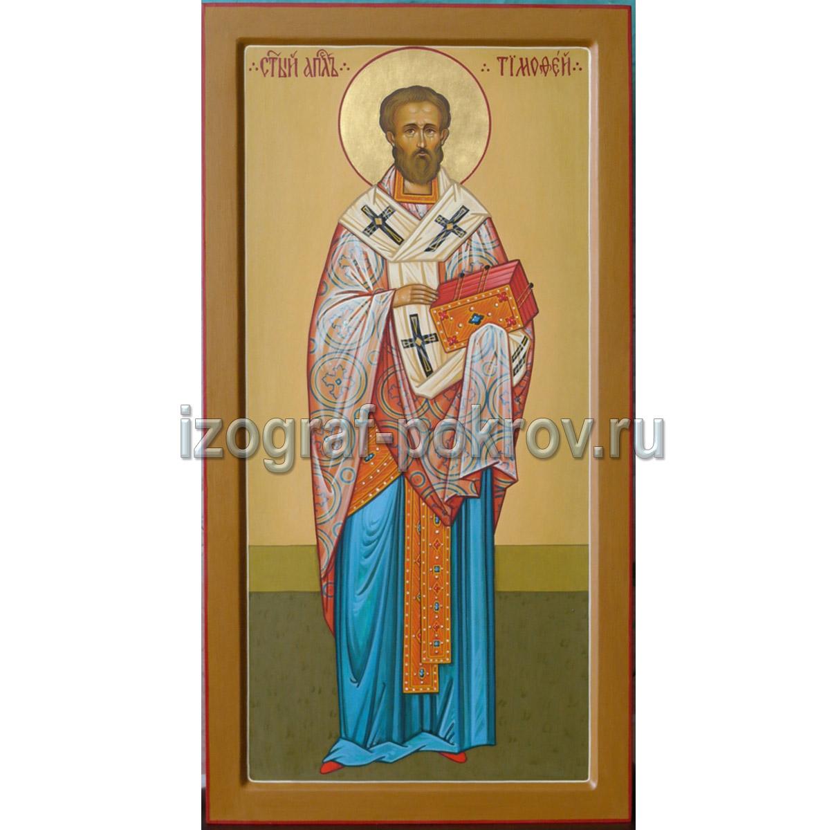Апостол от 70-ти Тимофей Эфесский икона мерная под заказ