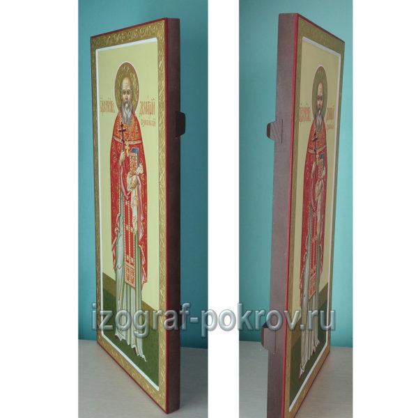 Дмитрий Вознесенский мерная икона
