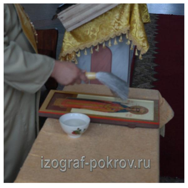 Мерная икона Екатерина Александрийская освящение