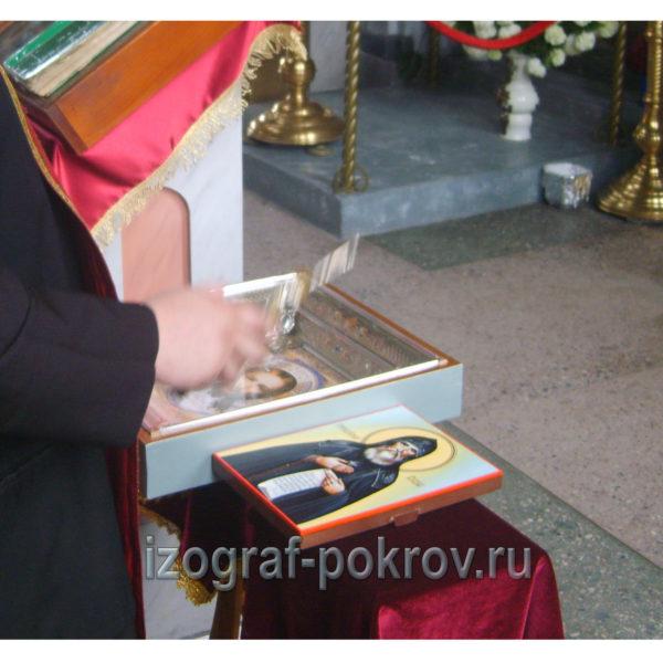 икона Кукша Одесский преподобный освящение