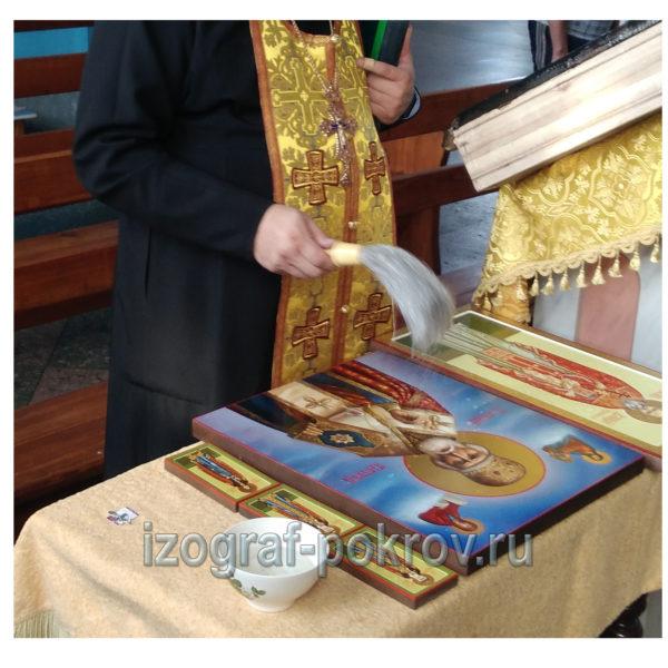 Икона Николай Чудотворец зимний освящение