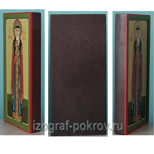 Икона Ольга Равноапостольная княгиня