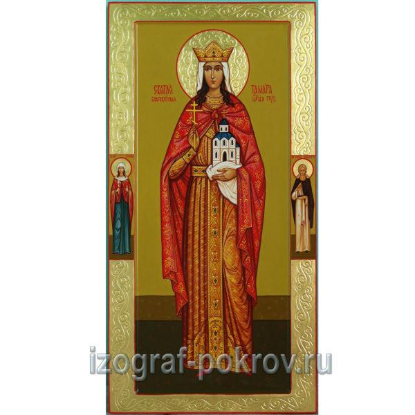 икона Тамара царица грузинская