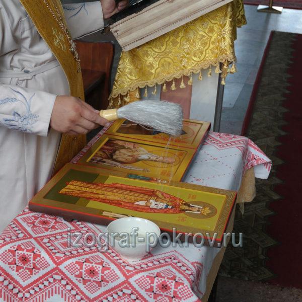 икона Тамара царица грузинская освящение