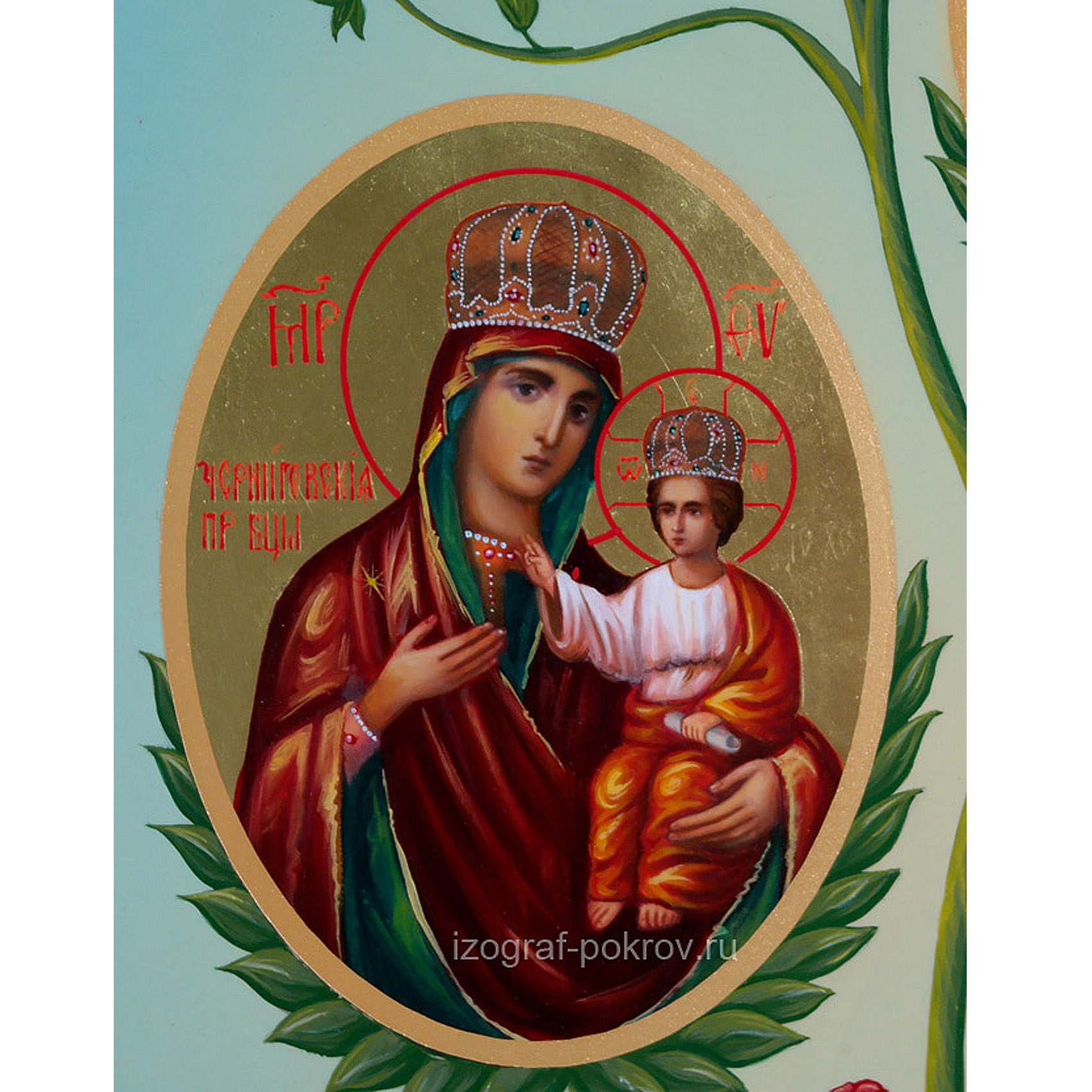 Икона Черниговская Богородица (фрагмент с иконы Горний Иерусалим)