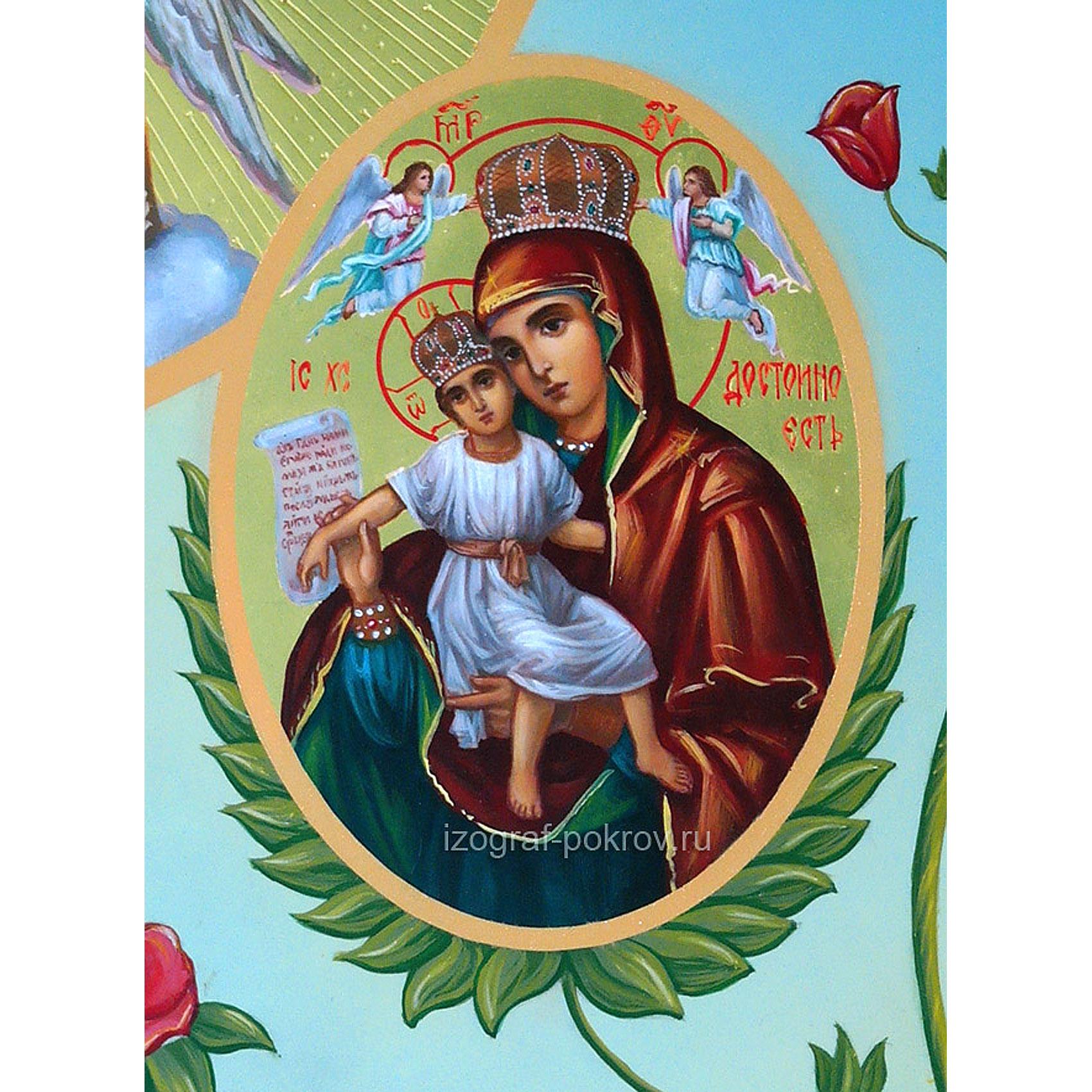 Икона Богородицы Достойно есть фрагмент с иконы Горний Иерусалим чем помогает значение