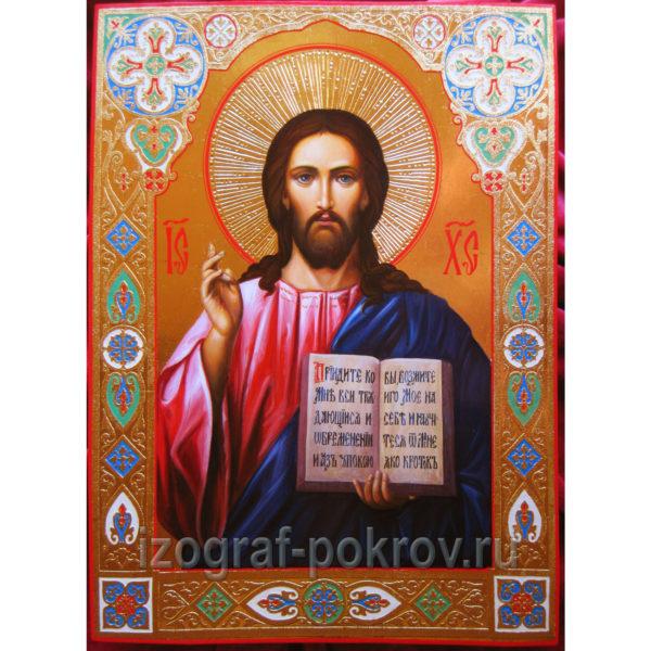 Икона Господь Вседержитель иконописная Покров