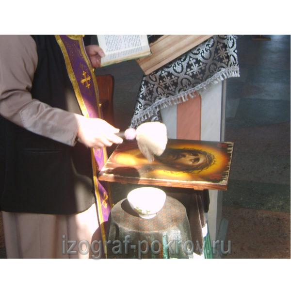 Освящение иконы Спаса в терновом венце