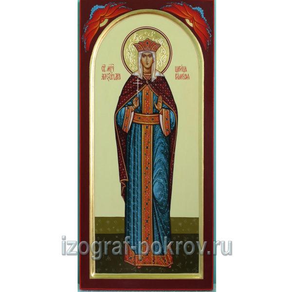 Икона мерная Александра Римская царица Fktrcfylhf Hbvcrfz wfhbwf bvgthbfnhbwf