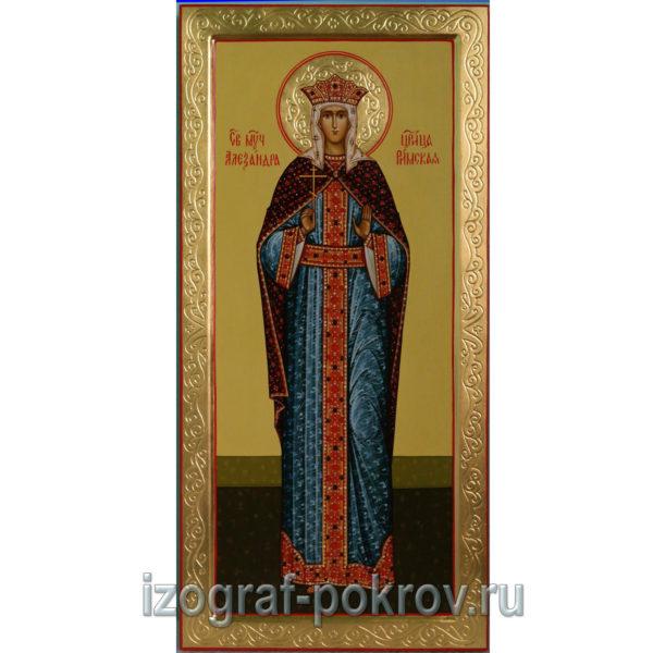 Мерная икона Александра Римская царица императрица. Заказать
