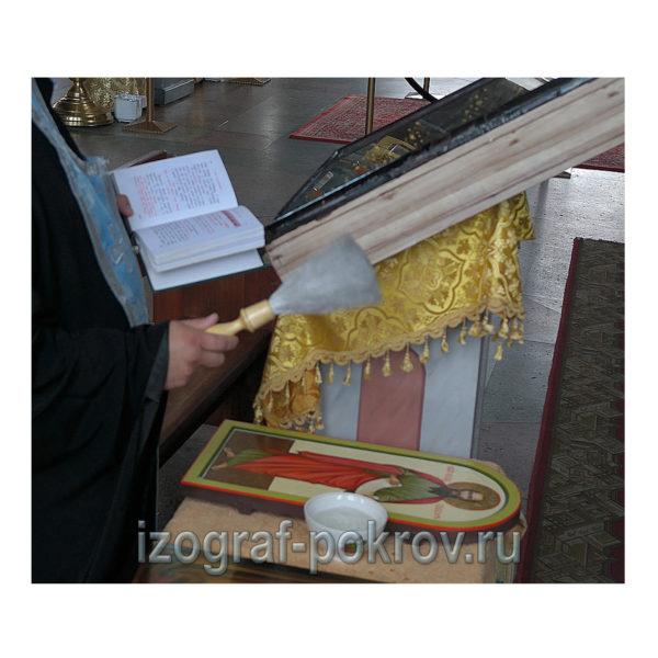 Апостол Павел освящение мерной иконы