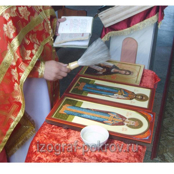 Освящение икон Александры Римской, Дмитрия Донского, Варвары Fktrcfylhs Hbvcrjq? Lvbnhbz Ljycrjuj, Dfhdfhs