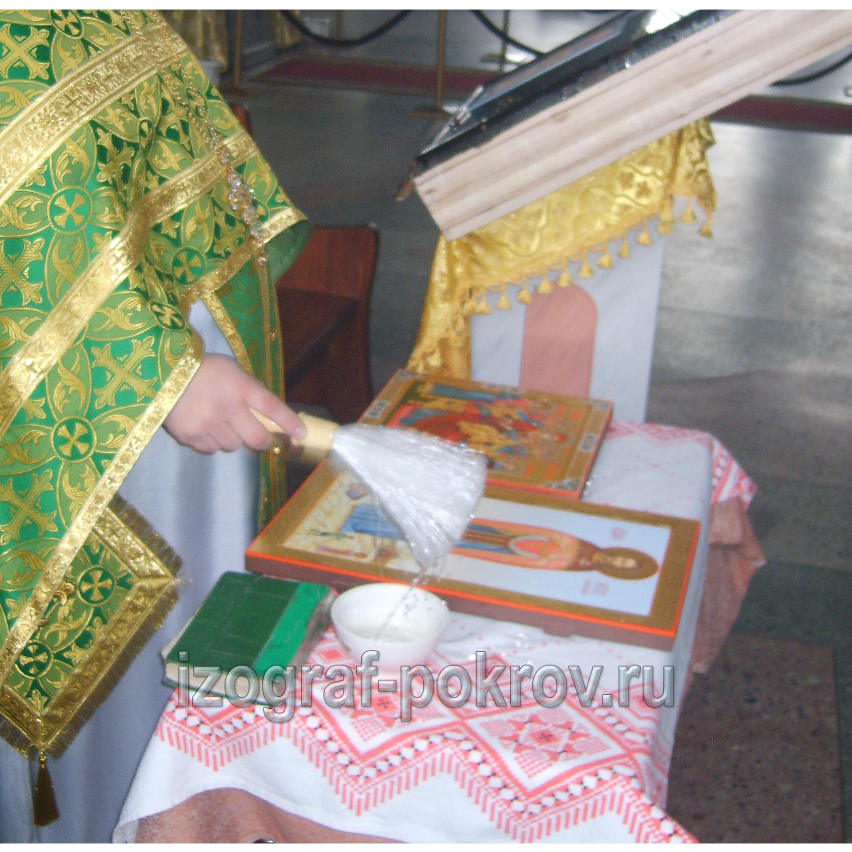 Освящение икон Петра и Павла Комельского