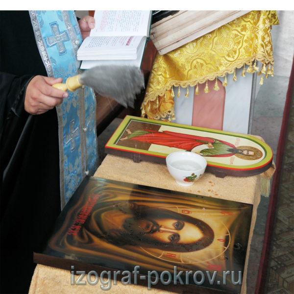 Освящение иконы Спас Нерукотворный