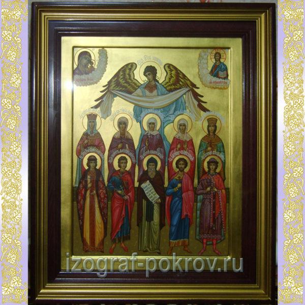 Семейная икона с Ангелом -Хранителем 10 святых. Ctvtqyfz brjyf