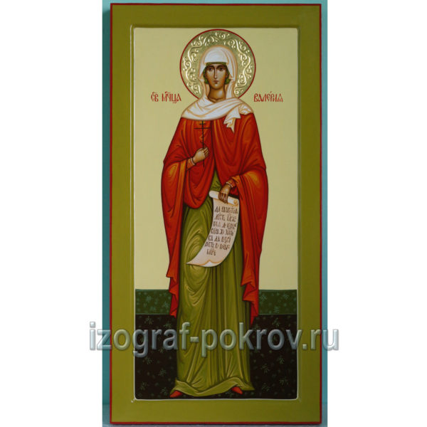 Мерная икона Калерия (Валерия) Dfkthbz Кесарийская (Палестинская)