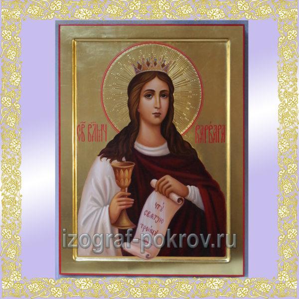 Великомученица Варвара икона в киоте Dfhdfhf