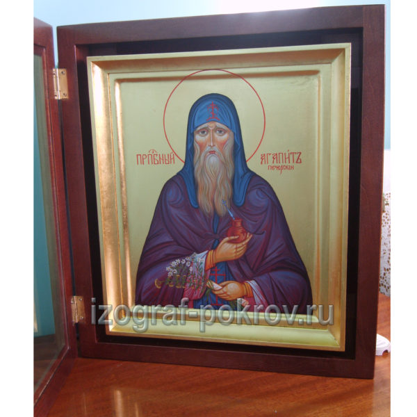 Икона ручной работы Агапит Печерский на золоте