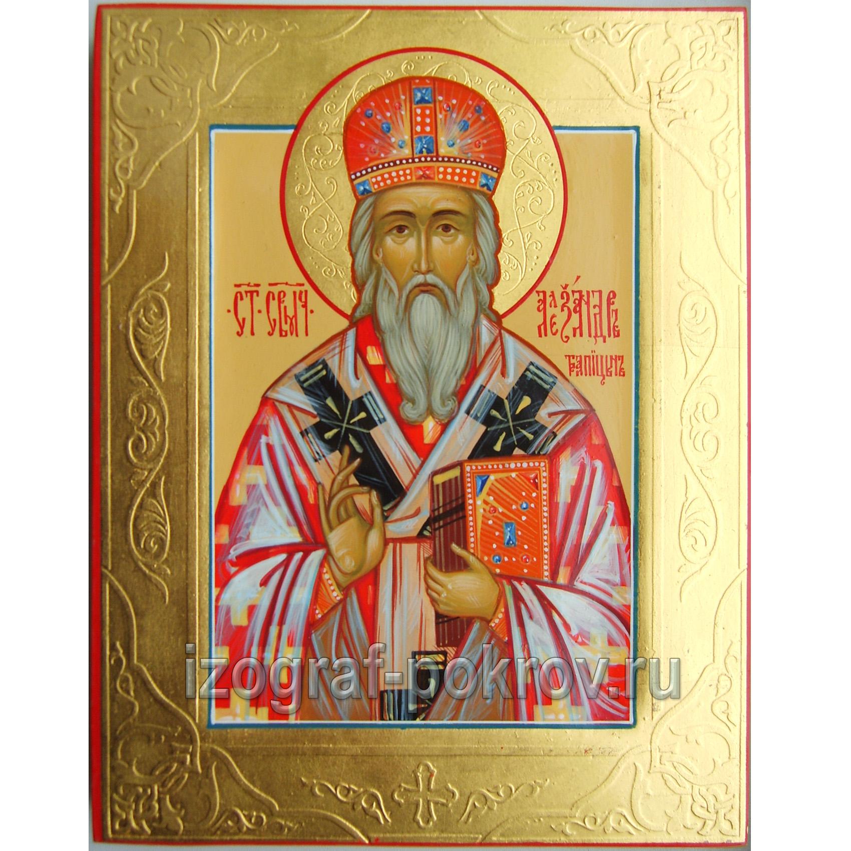 Икона Александр Тропицын Самарский