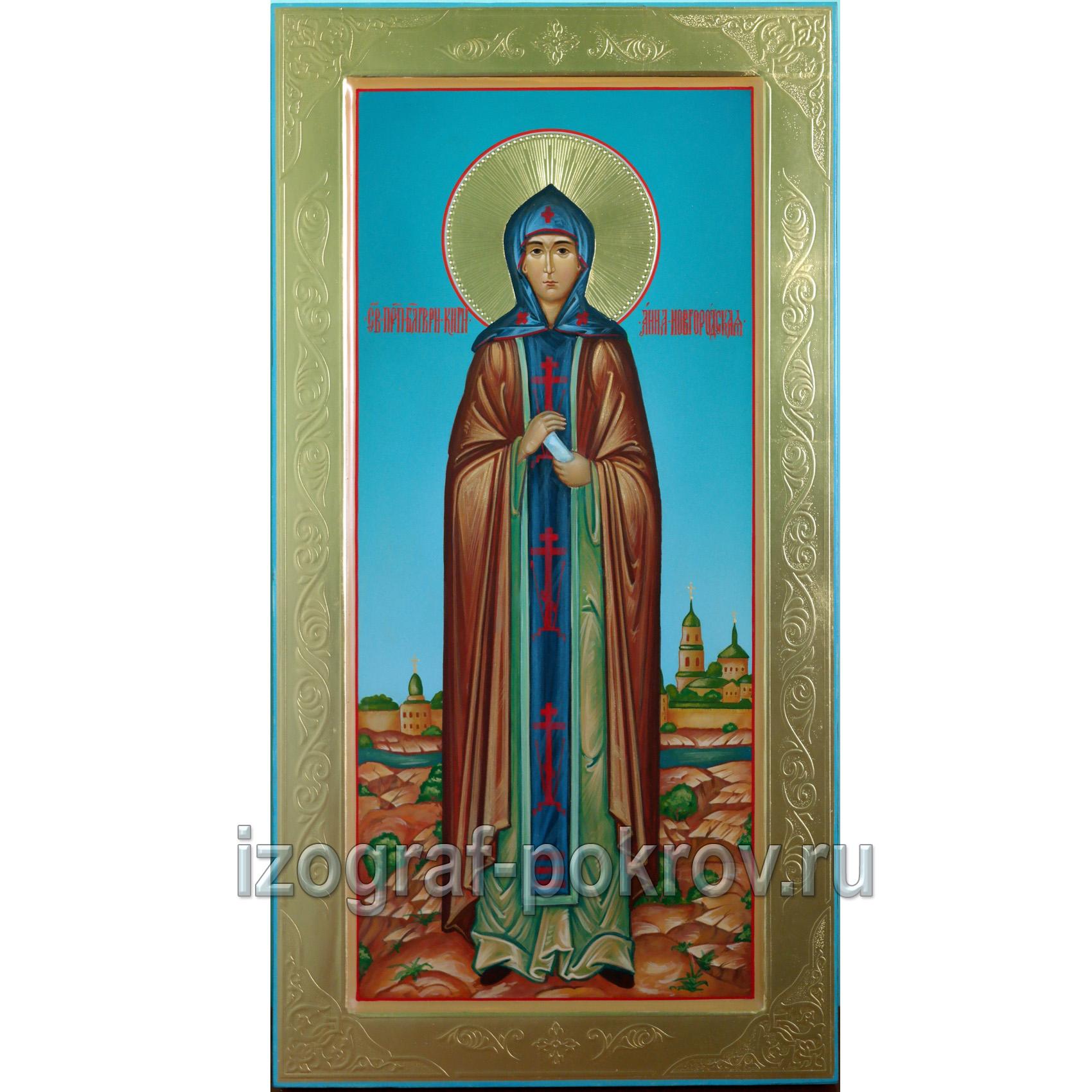 Мерная икона благоверная княгиня Анна Новгородская