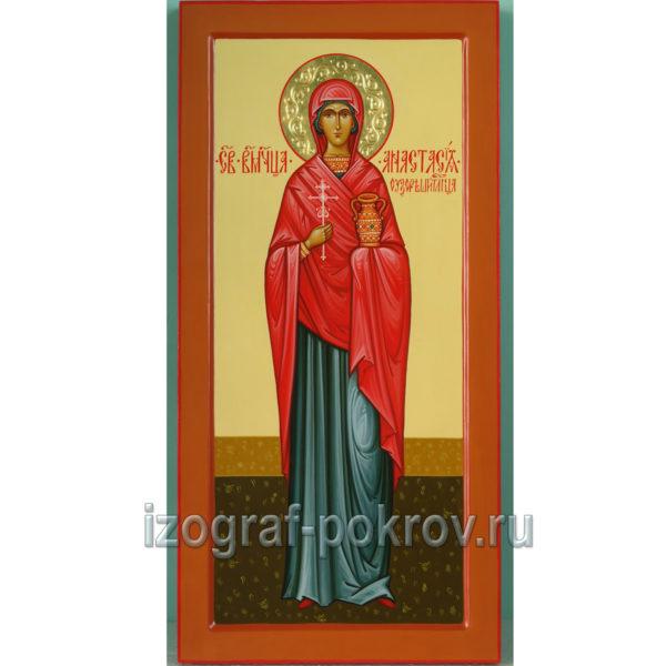 Икона для младенца Анстасия Узорешительница Рымлянина