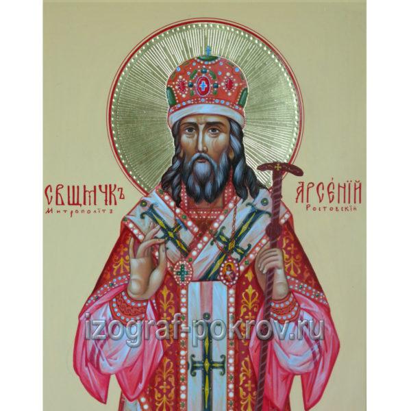 Икона митрополит Арсений Ростовский оформление нимба
