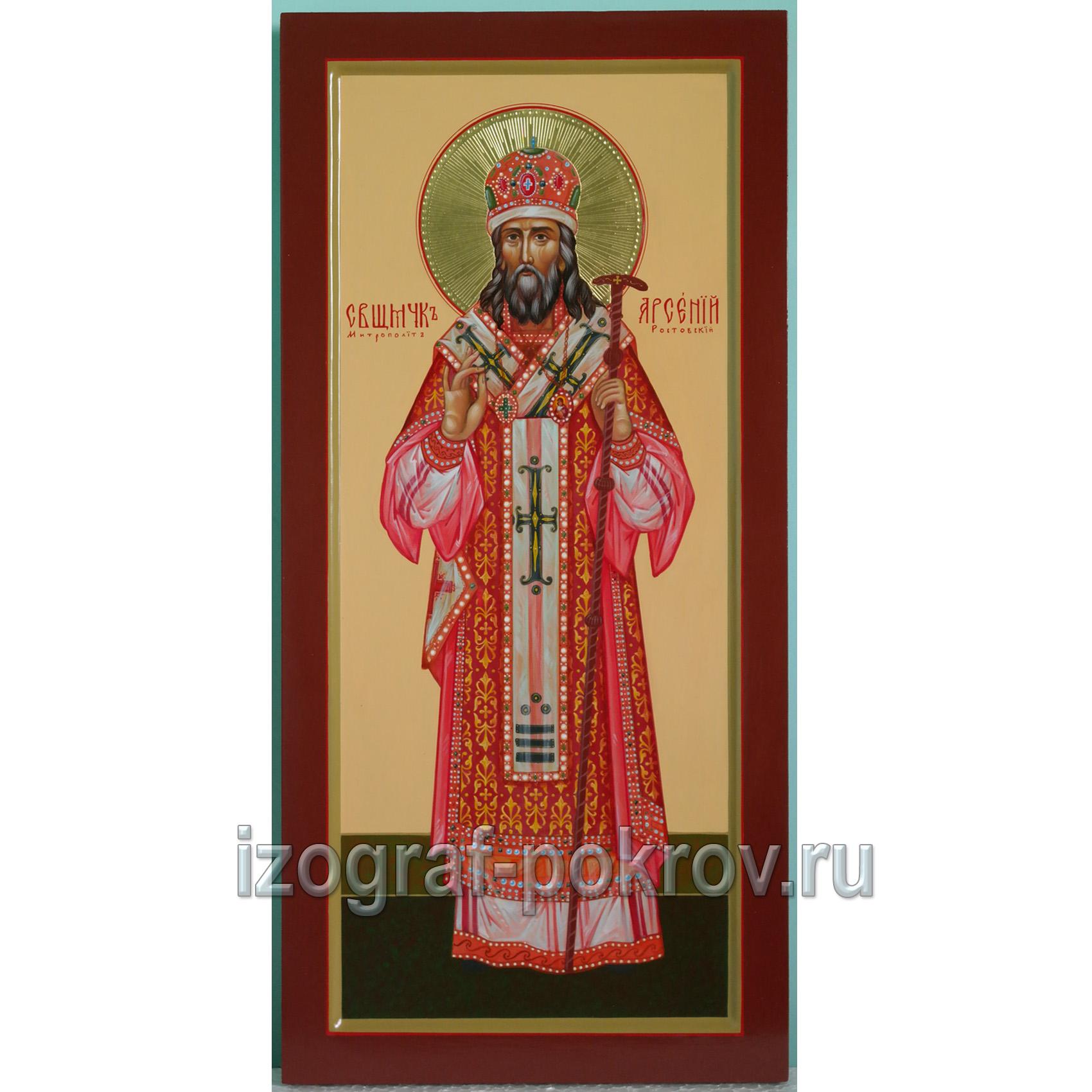Мерная икона митрополит Арсений Ростовский и Ярославский