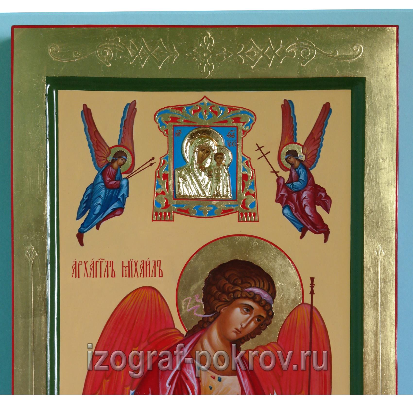 Мерная икона Архангел Михаил (фрагмент)