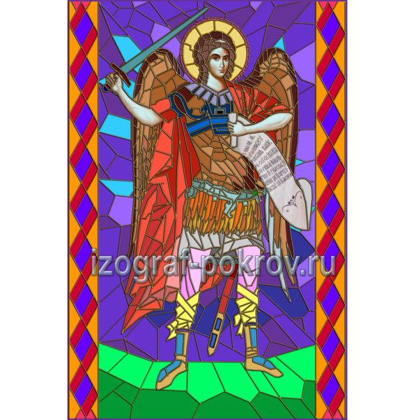 Макет витража Архангел Михаил на окна для храма