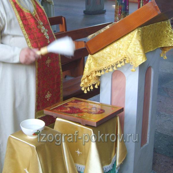 Освящение иконы Богородица Донская в храме Покрова Пресвятой Богородицы