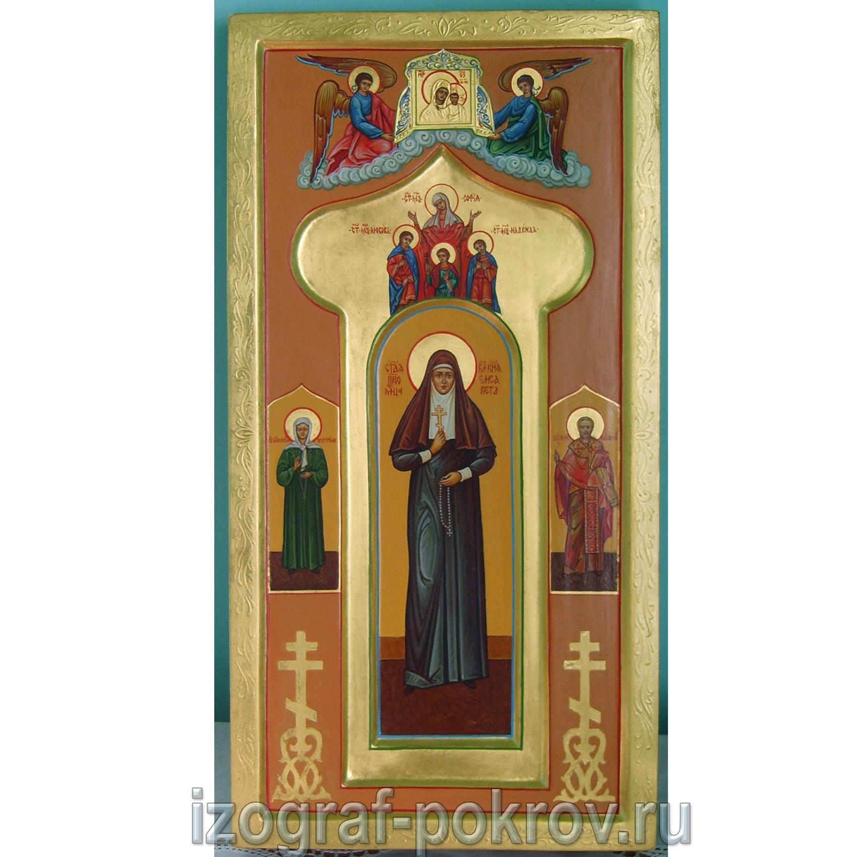 Мерная икона рукописная Елизавета Алапаевская (Елисавета)