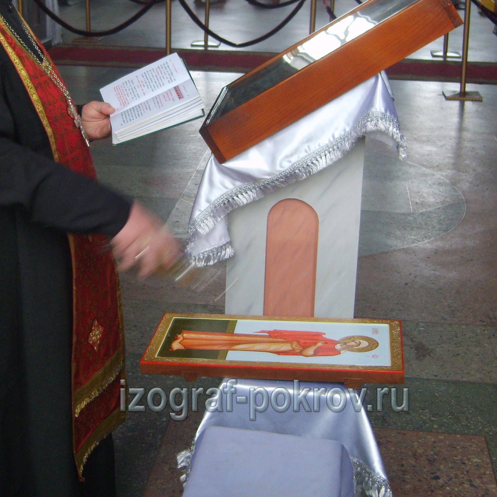 Икона Ева праматерь освящение в храме Покрова Пресвятой Богородицы