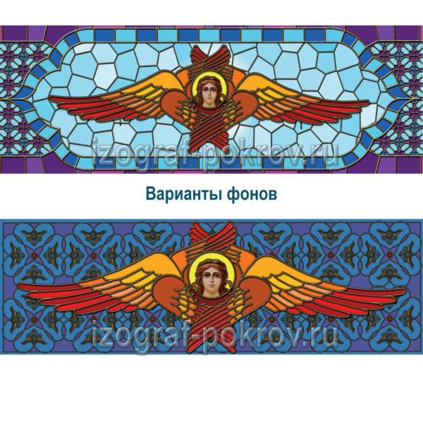 Херувим горизонтальный - макет витража на окна для храма