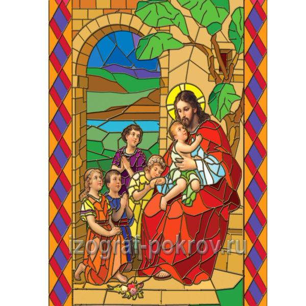 Витраж для окна храма Иисус благословляет детей