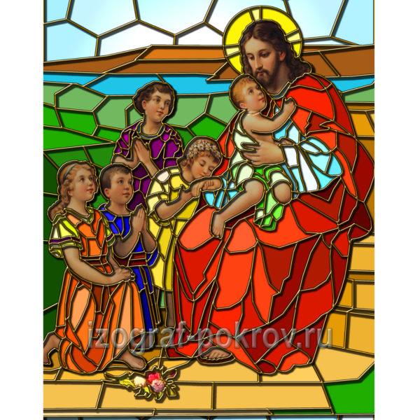 Иисус благословляет детей макет витража на окна для храма.