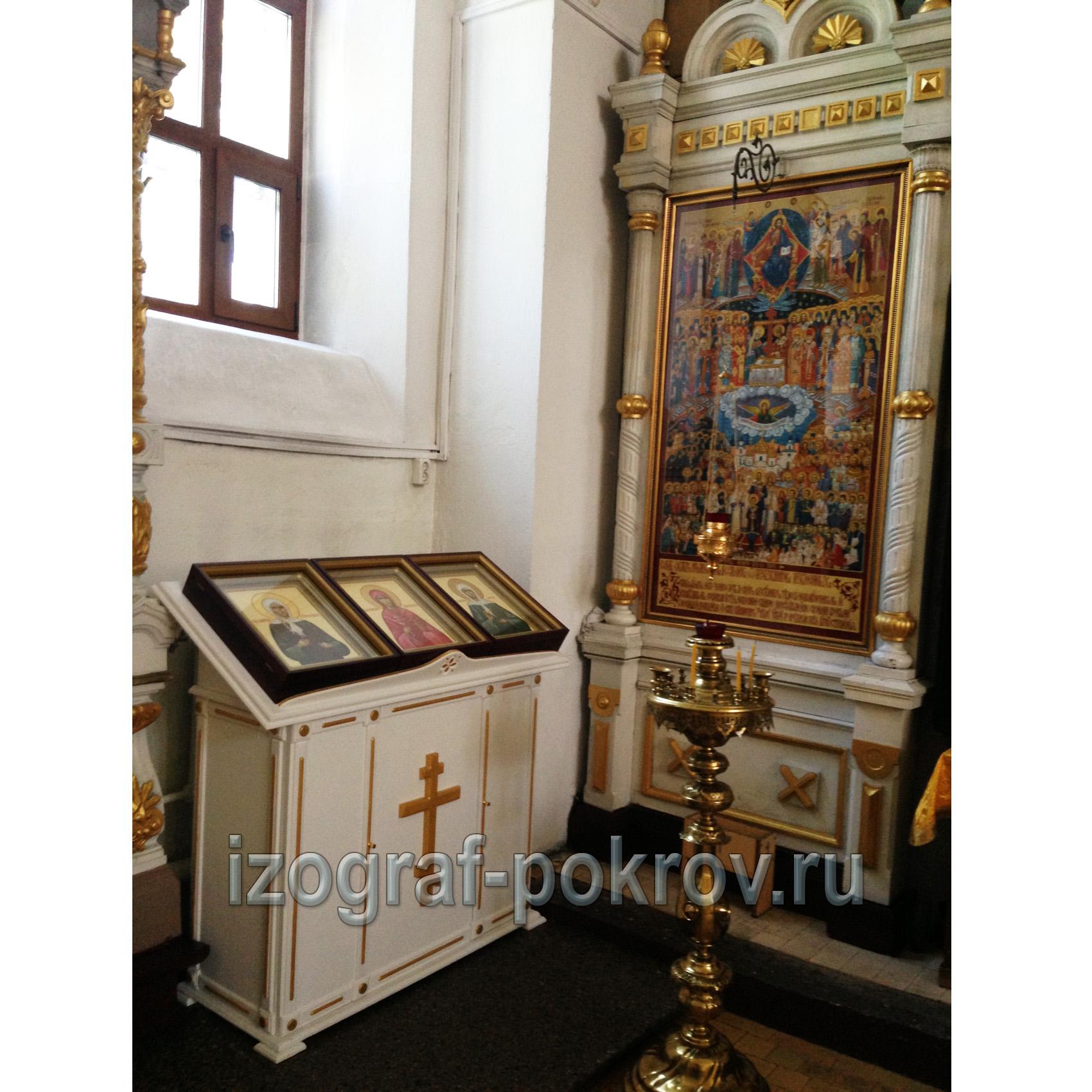 Икона Собор Новомучеников и Исповедников Российских в киоте