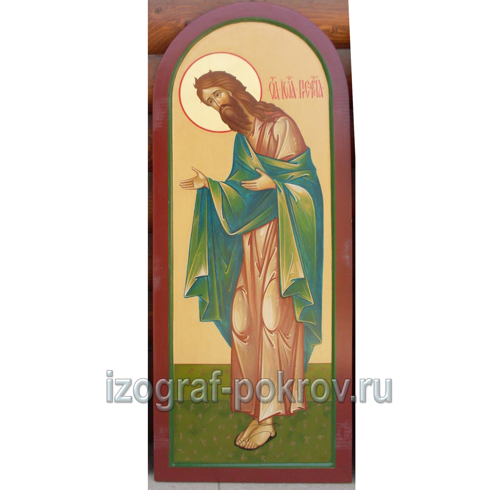Икона в иконостас Иоанн Предтеча
