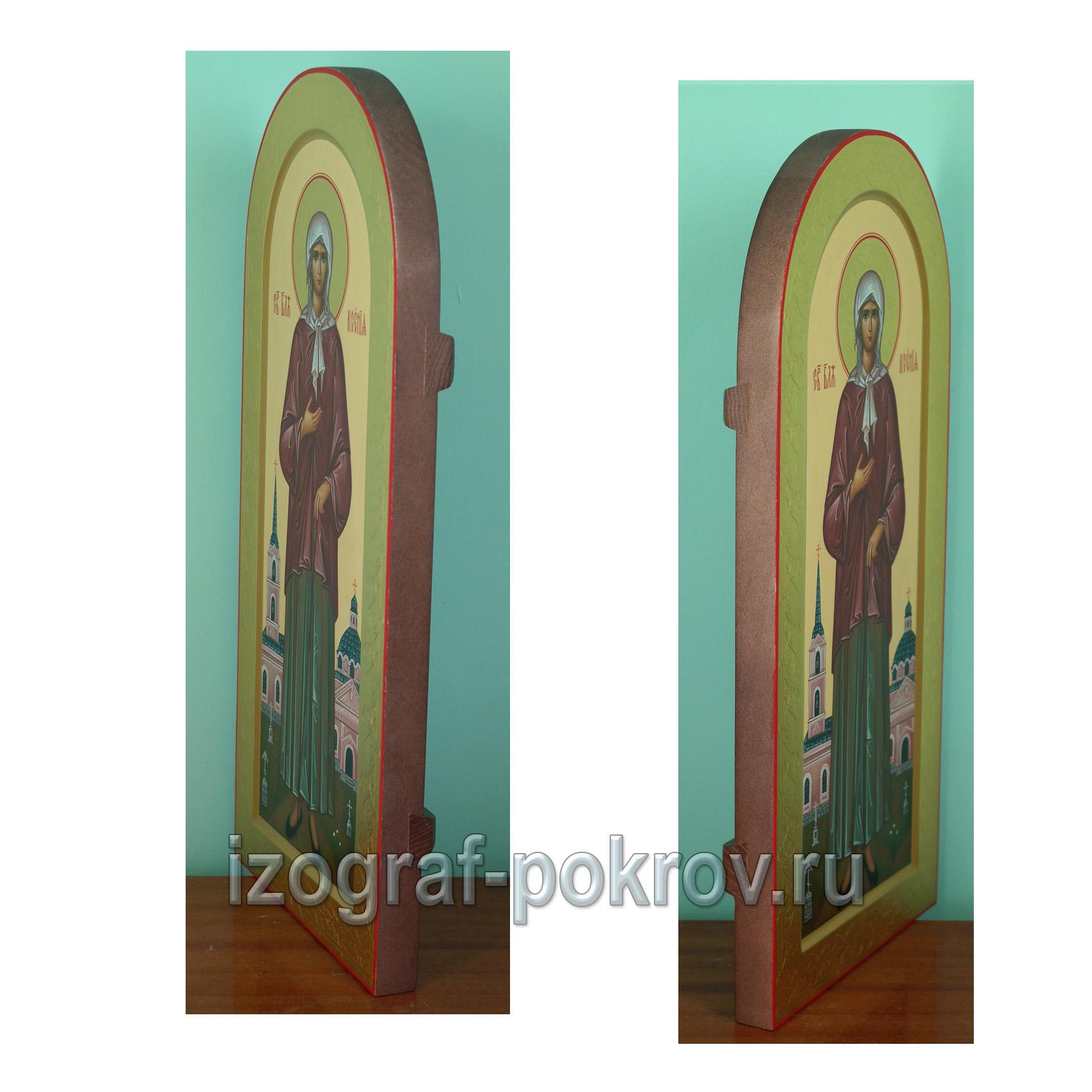 Икона Ксения Петербургская арочн мерная вид с боку