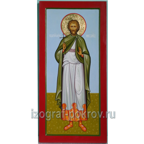 Лев мученик икона для младенца мерная