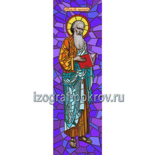 Матфей апостол макет витража на окна для храма
