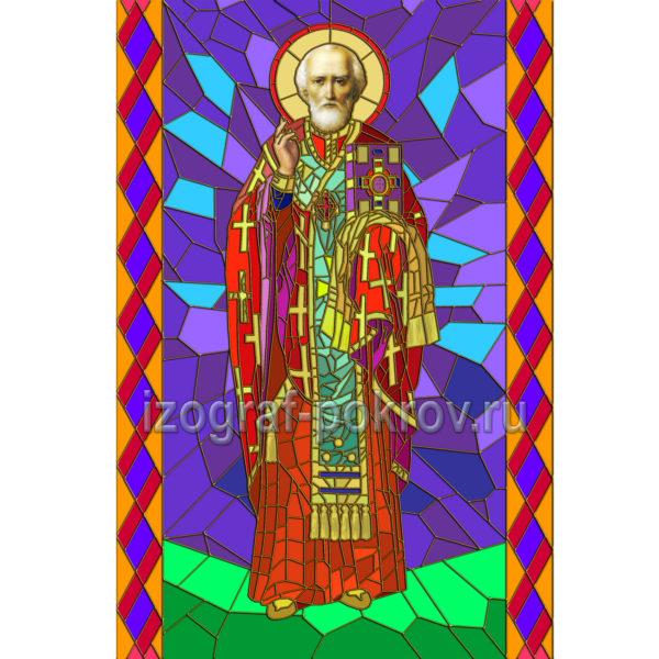 Николай Чудотворец макет витража на окна для храма