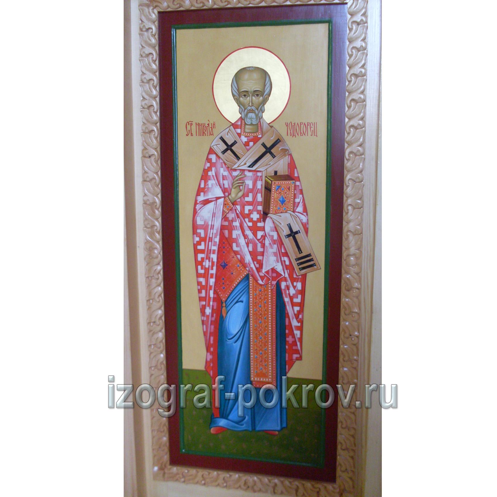 Икона в иконостас Николай Чудотворец