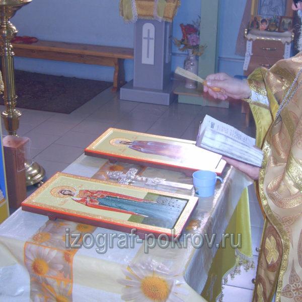 Освящение икон Марии Магдалины и Варвары Илиопольской