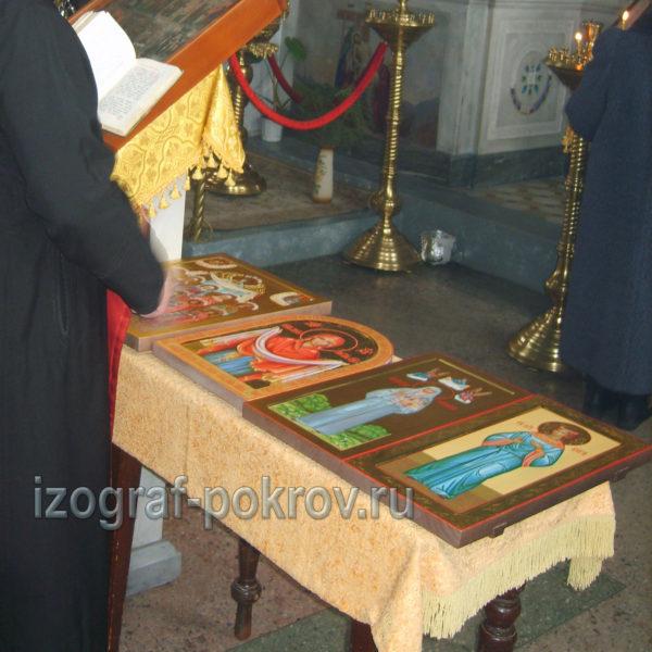 Освящение готовых икон Вера Екатерина Покров Семейная в храме Покрова Пресвятой Богородицы