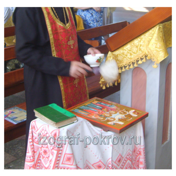 Освящение семейной иконы в храме