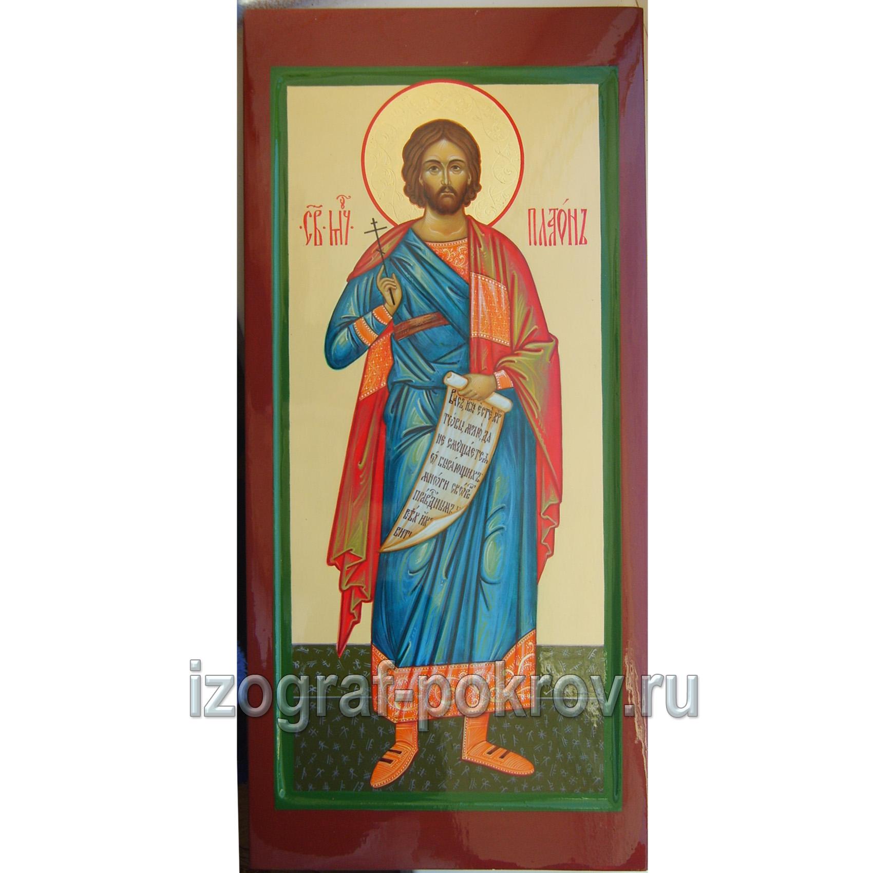 Мерная икона Платон Анкирский