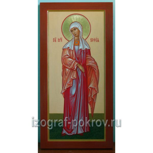 Икона мерная София Римская