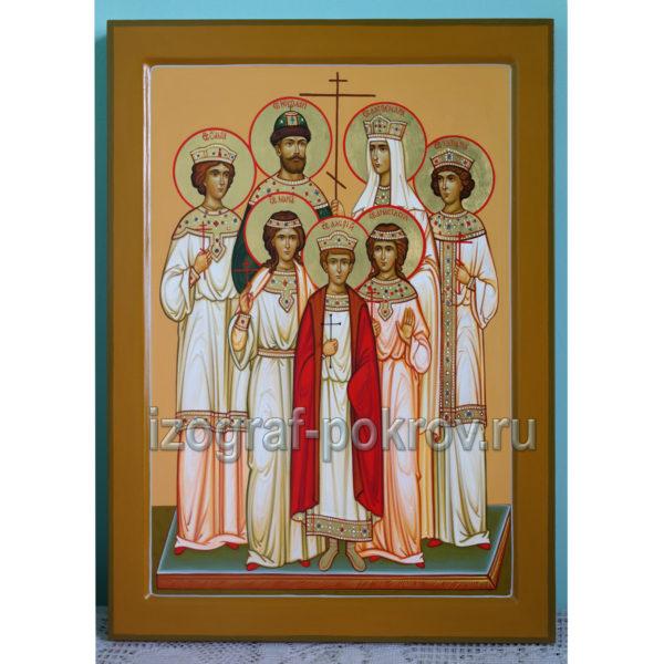 Икона царская семья (царственные страстотерпцы)
