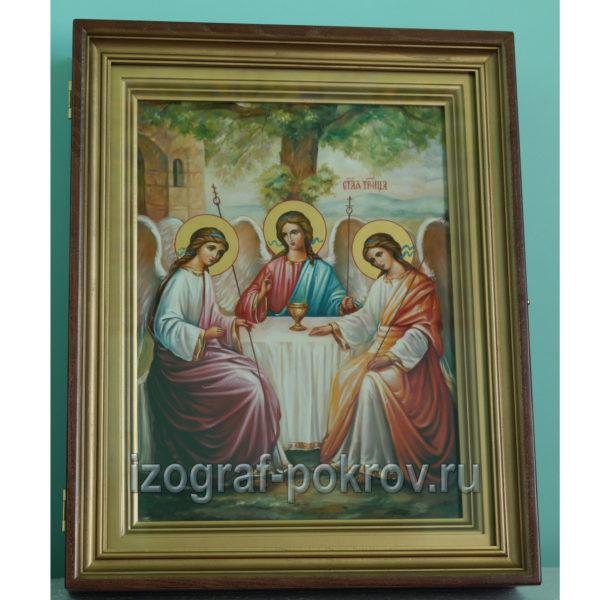 икона Троица в киоте