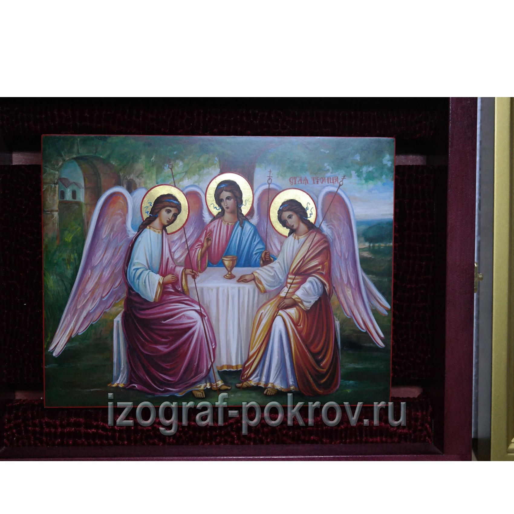Икона Троица в открытом киоте